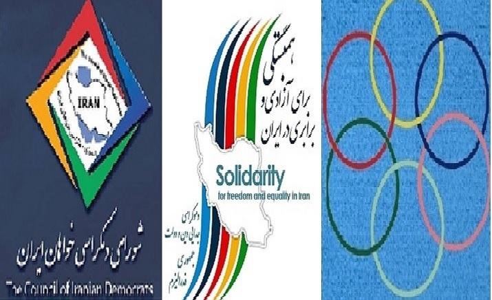 با اتحاد گسترده بساط جمهوری اسلامی را برچینیم !