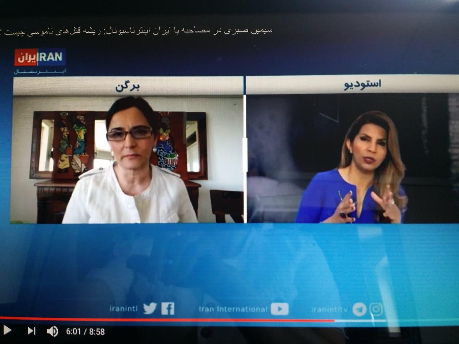مصاحبه با ایران اینترناسیونال: ریشه قتلهای ناموسی چیست ؟