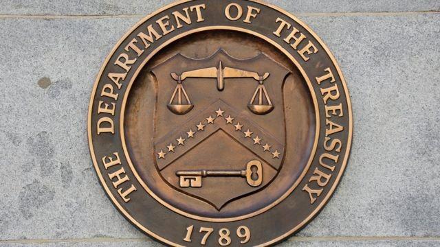 آمریکا ۴۵ ایرانی و چند شرکت مرتبط با وزارت اطلاعات را تحریم کرد
