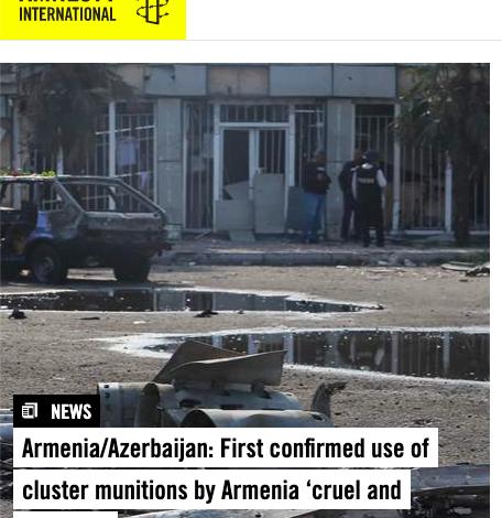 """عفو بینالملل استفاده ارمنستان از بمبهای خوشهای را تأیید کرد؛ """"بی رحمانه و بی پروا"""""""