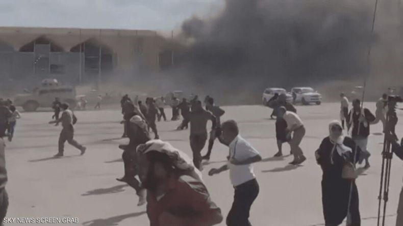 ده ها کشته و مجروح در هنگام ورود دولت جدید یمن به عدن