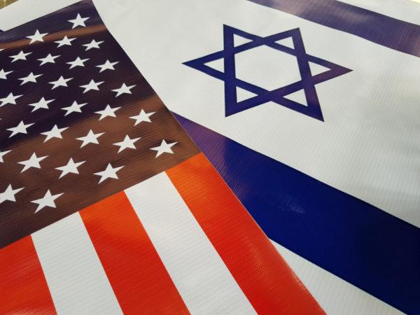 عادیسازی رابطه با اسرائیل: وعده دو میلیارد دلاری آمریکا به اندونزی