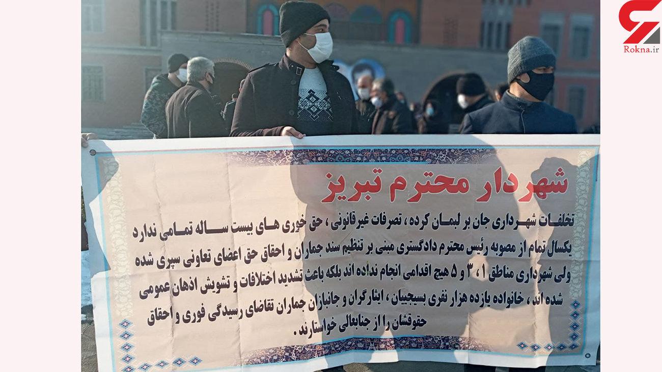 اعضای تعاونی مسکن جماران در ساختمان مرکزی شهرداری تبریز تجمع اعتراضی برگزار کرده اند