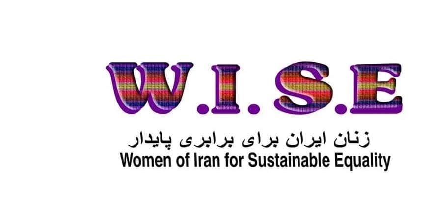 شبکه زنان ایران برای برابری پایدار : خودکشی کودکان ، علل و روشهای برخورد