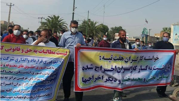 کارگران هفت تپه: تمامی جناح های حکومتی علیه کارگران و غرق در فساد هستند