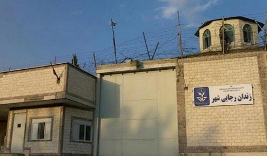 اعدام ۷ زندانی از جمله یک زن در رجایی شهر کرج