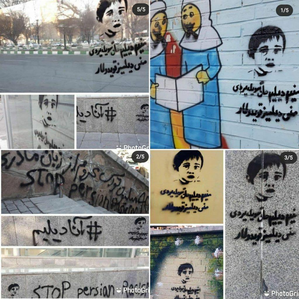 روز جهانی زبان مادری؛ محدودیت ها، فعالیت ها و چالش ها در ایران