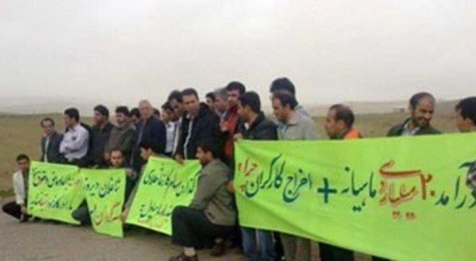 آذربایجان غربی, تعدیل نیروی۲۰۰ کارگر معدن آق دره (دره سفید) : قراردادمان تمدید نشد