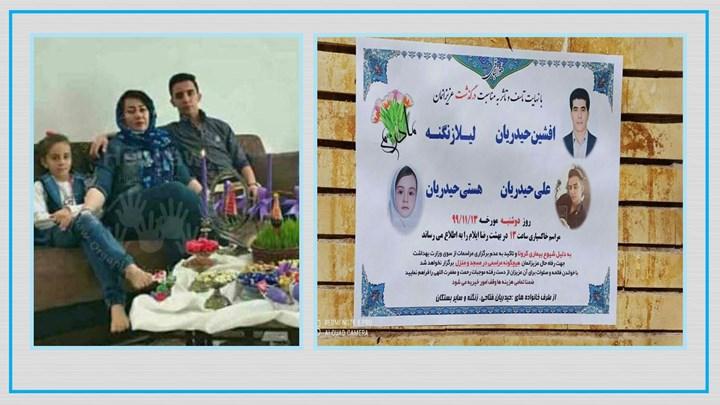 بورس ایران در کوردستان کشته گرفت